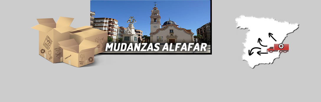 FONDO ALFAFAR CIUDAD