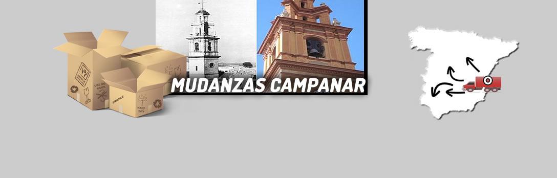 FONDO CAMPANAR CIUDAD