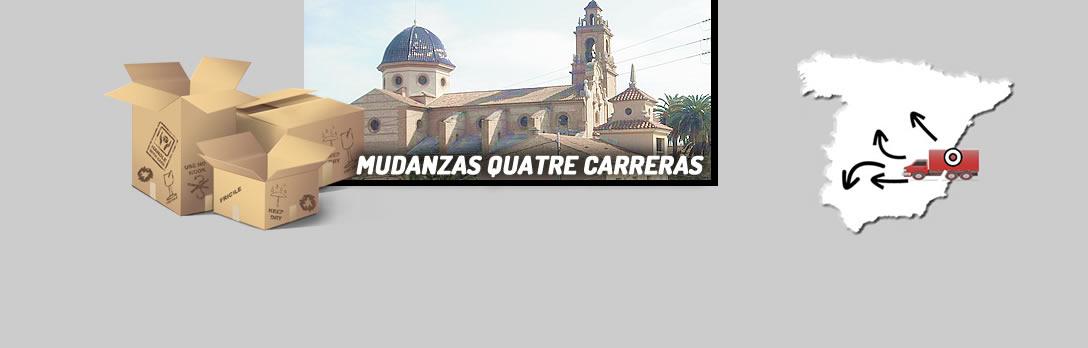 FONDO QUATRE CARRERAS CIUDAD